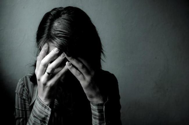 Выраженная депрессия средней тяжести