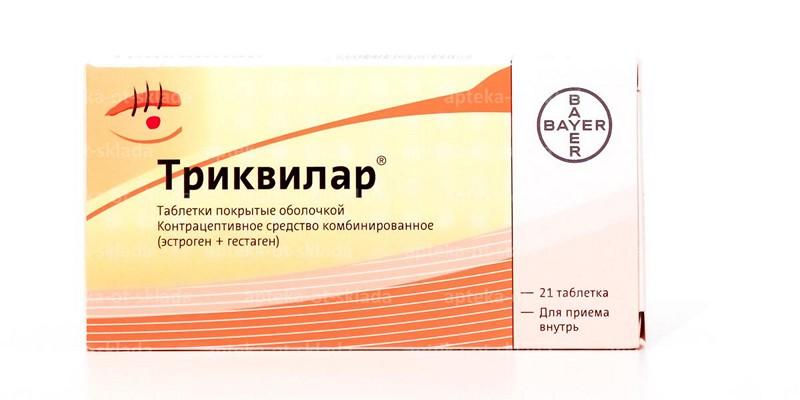 Противозачаточные таблетки с косметическим эффектом
